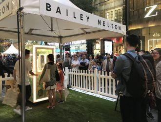 skill baileynelson1